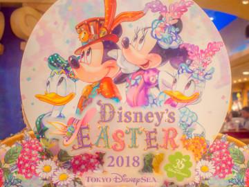 【2018】ディズニーイースターグッズ46選!ファッショナブルイースターモチーフのかわいいお土産!