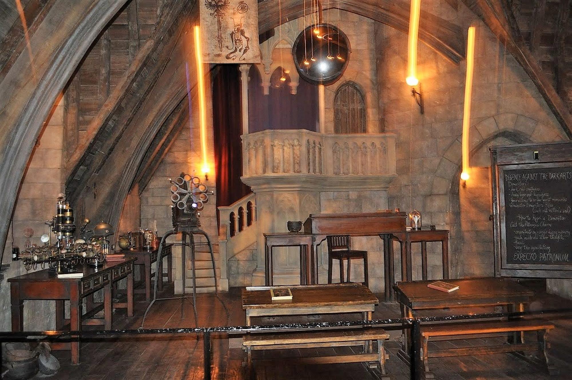 闇と魔術の防衛術の部屋