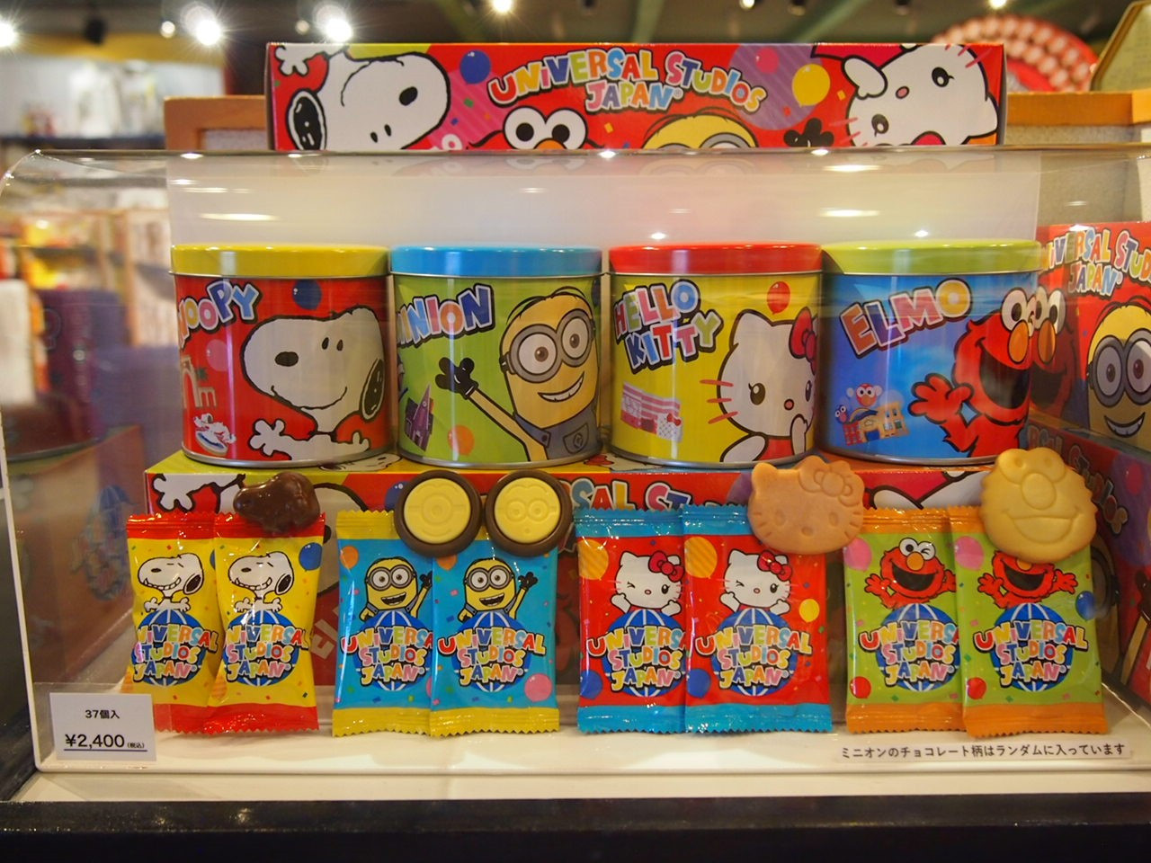 USJミニオン・キティ・スヌーピー・エルモ4缶セット