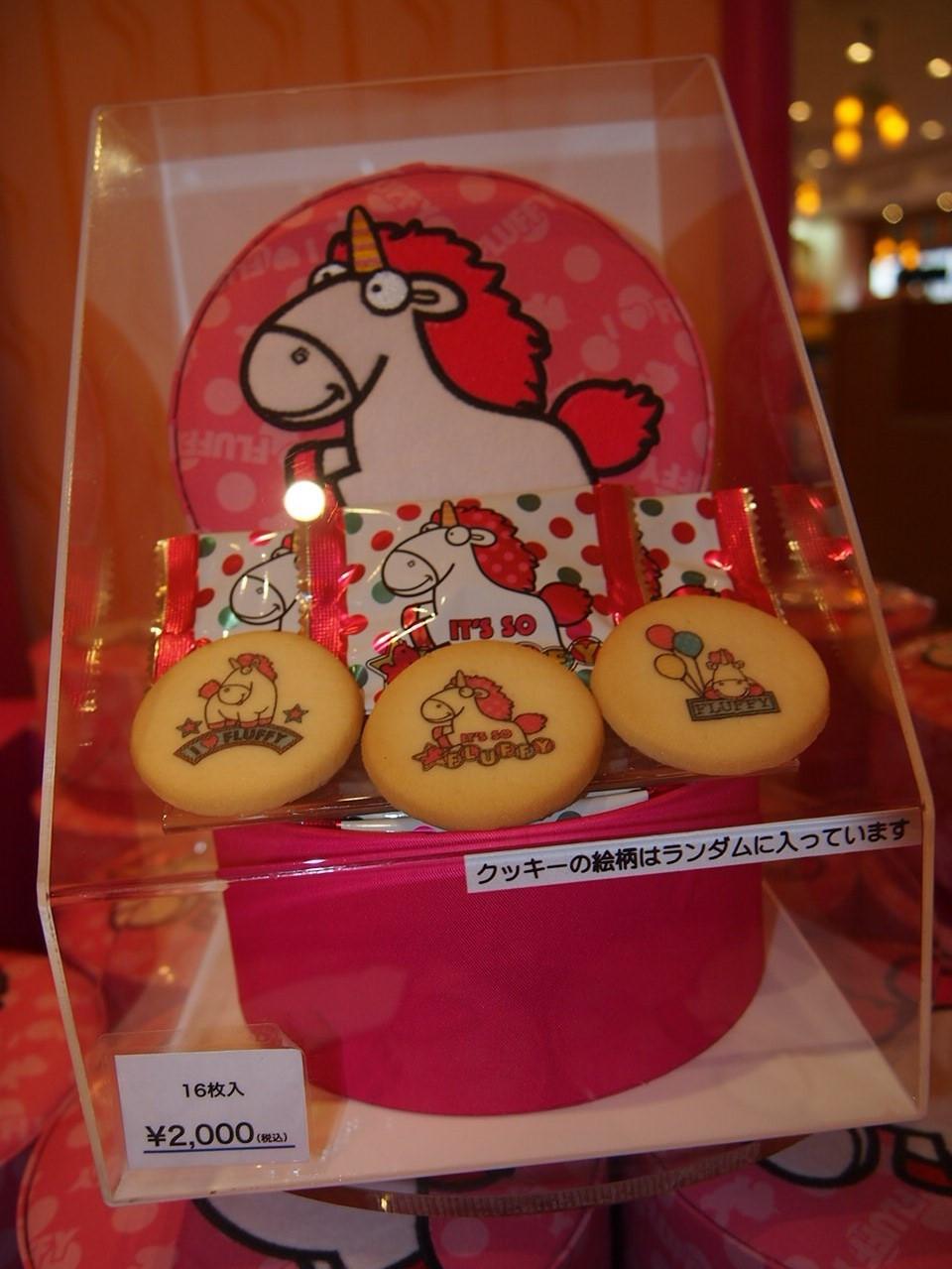 ユニコーンのフラッフィーボックスクッキー