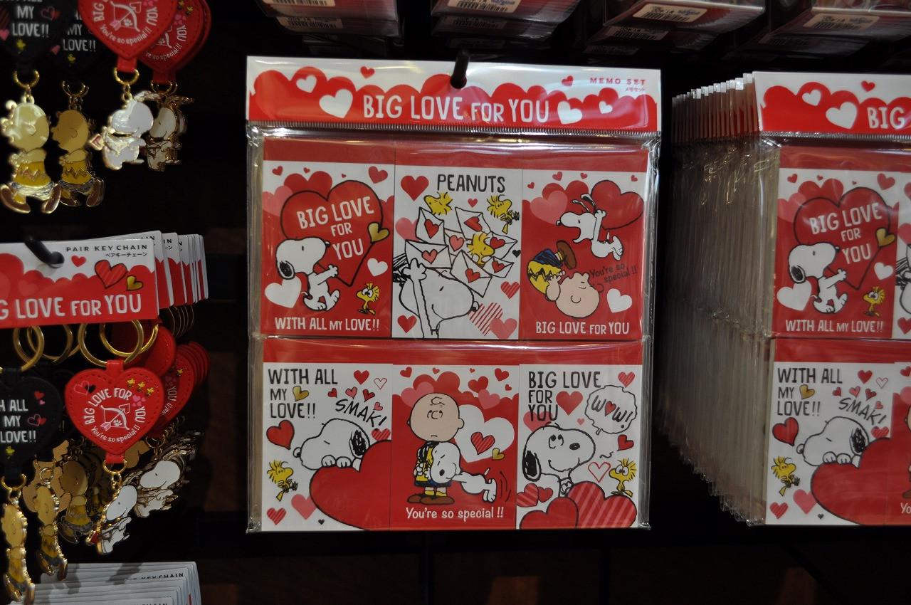 スヌーピー「BIG LOVE FOR YOU」メモセット(6冊)