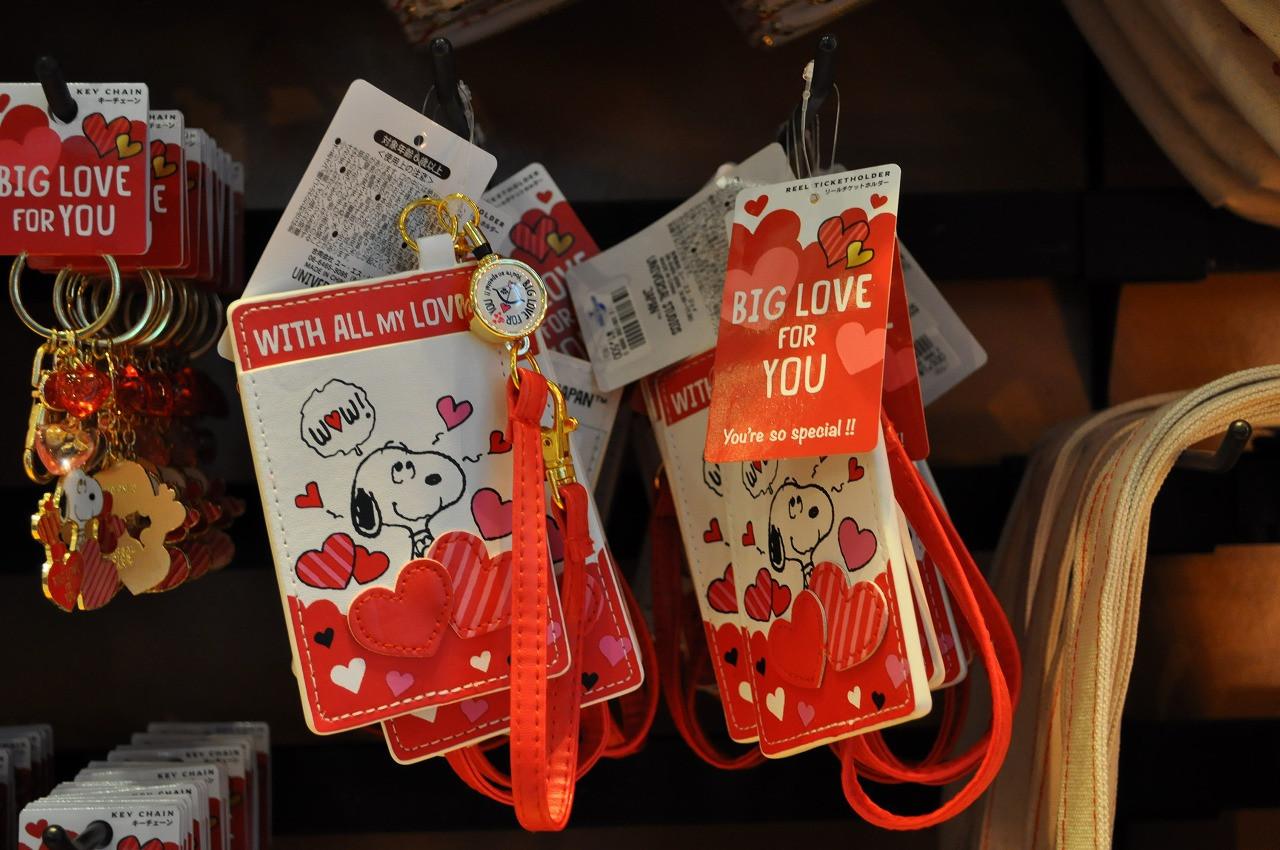 スヌーピー「BIG LOVE FOR YOU」チケットホルダー
