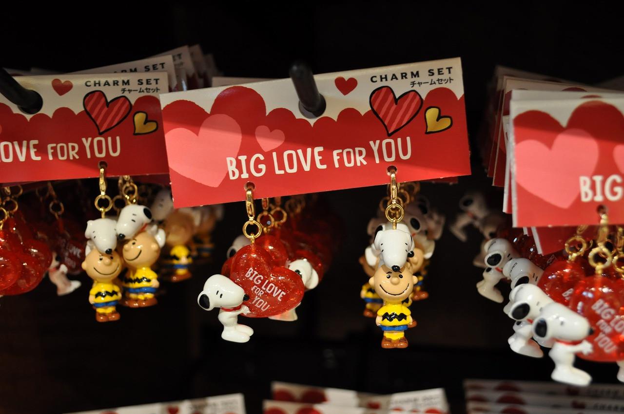 スヌーピー「BIG LOVE FOR YOU」チャーム2個セット