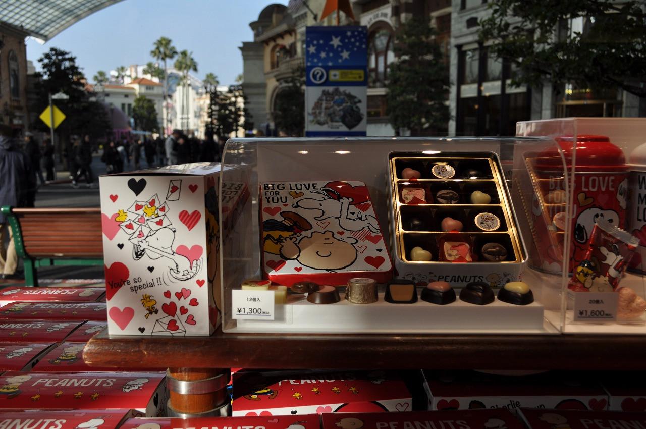 スヌーピー「BIG LOVE FOR YOU」チョコレートセット