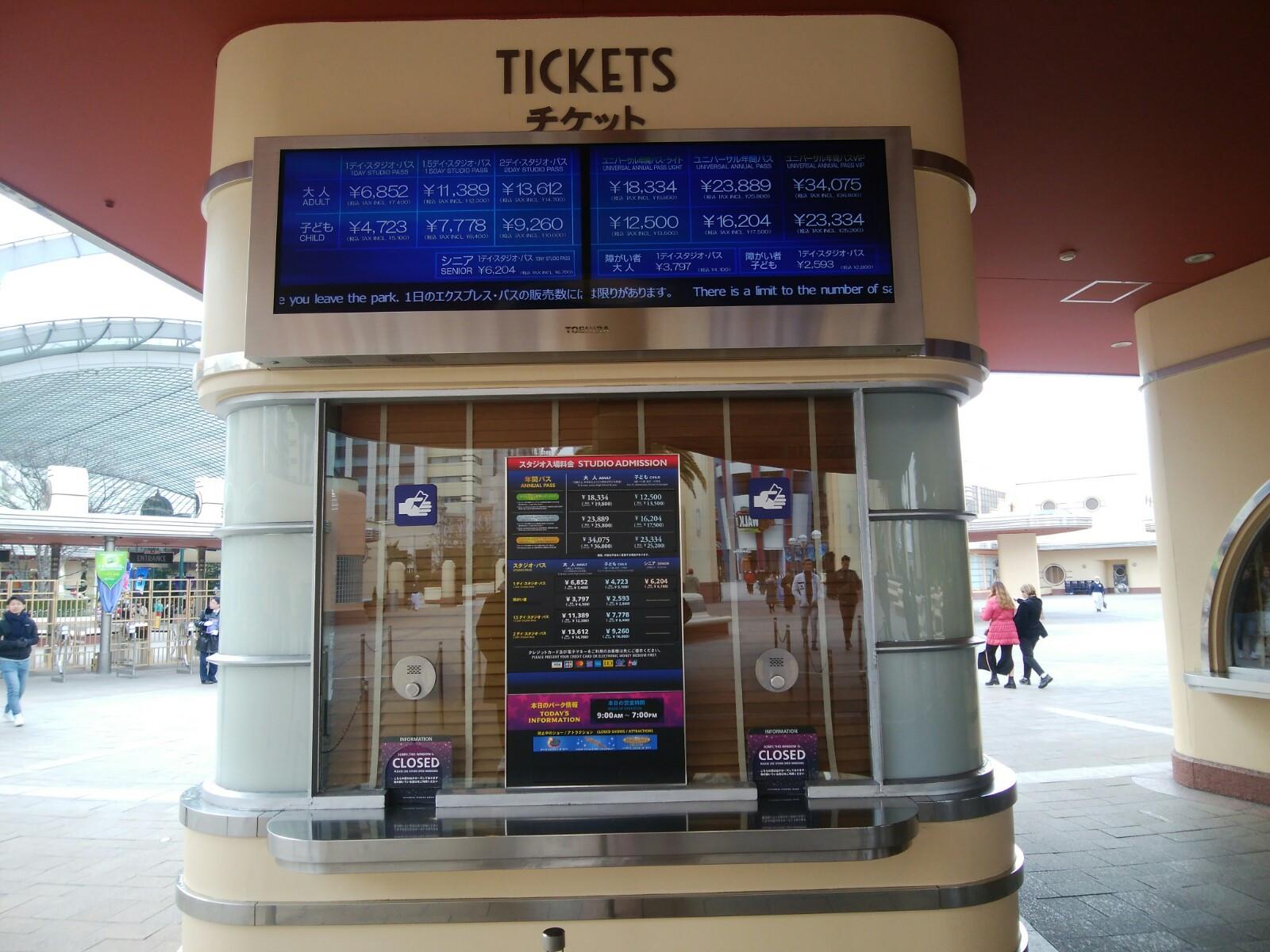 チケットブースで買えるチケットの種類は?