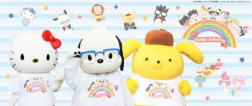 【2019】ユーリ!!! on ICE×サンリオグッズ17選!キーホルダー&雑貨など人気グッズまとめ!