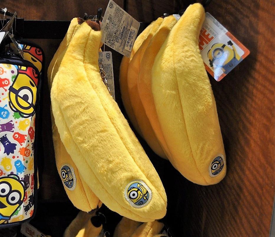 ミニオンバナナペンケース