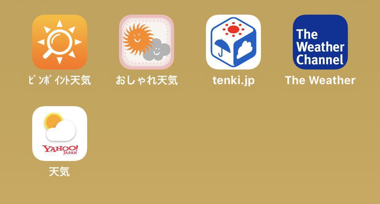 ユニバの天気予報を調べる時に使えるアプリ