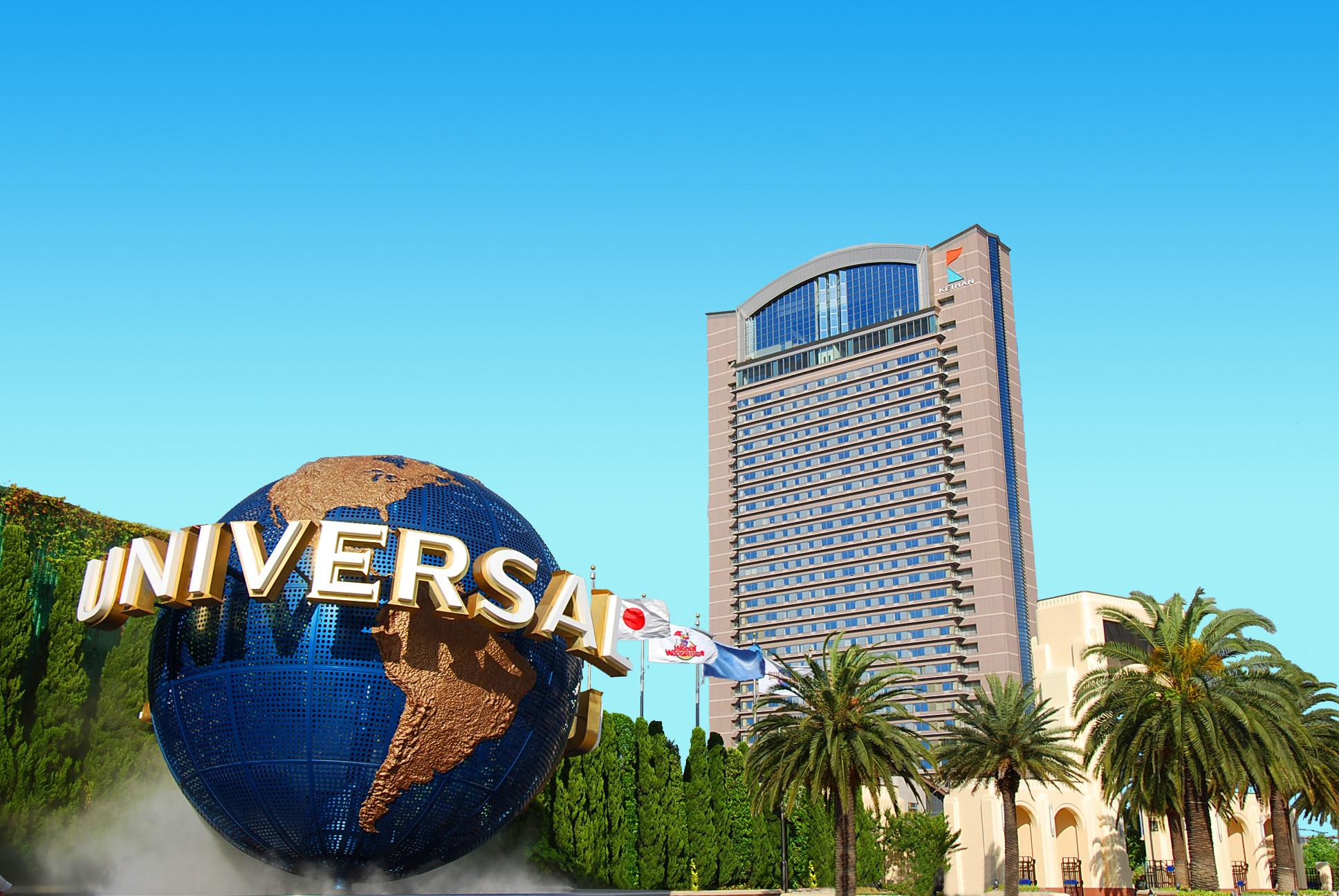 【ホテル京阪 ユニバーサル・タワー】お風呂重視派&カップルにオススメ!地域最大のUSJオフィシャルホテル