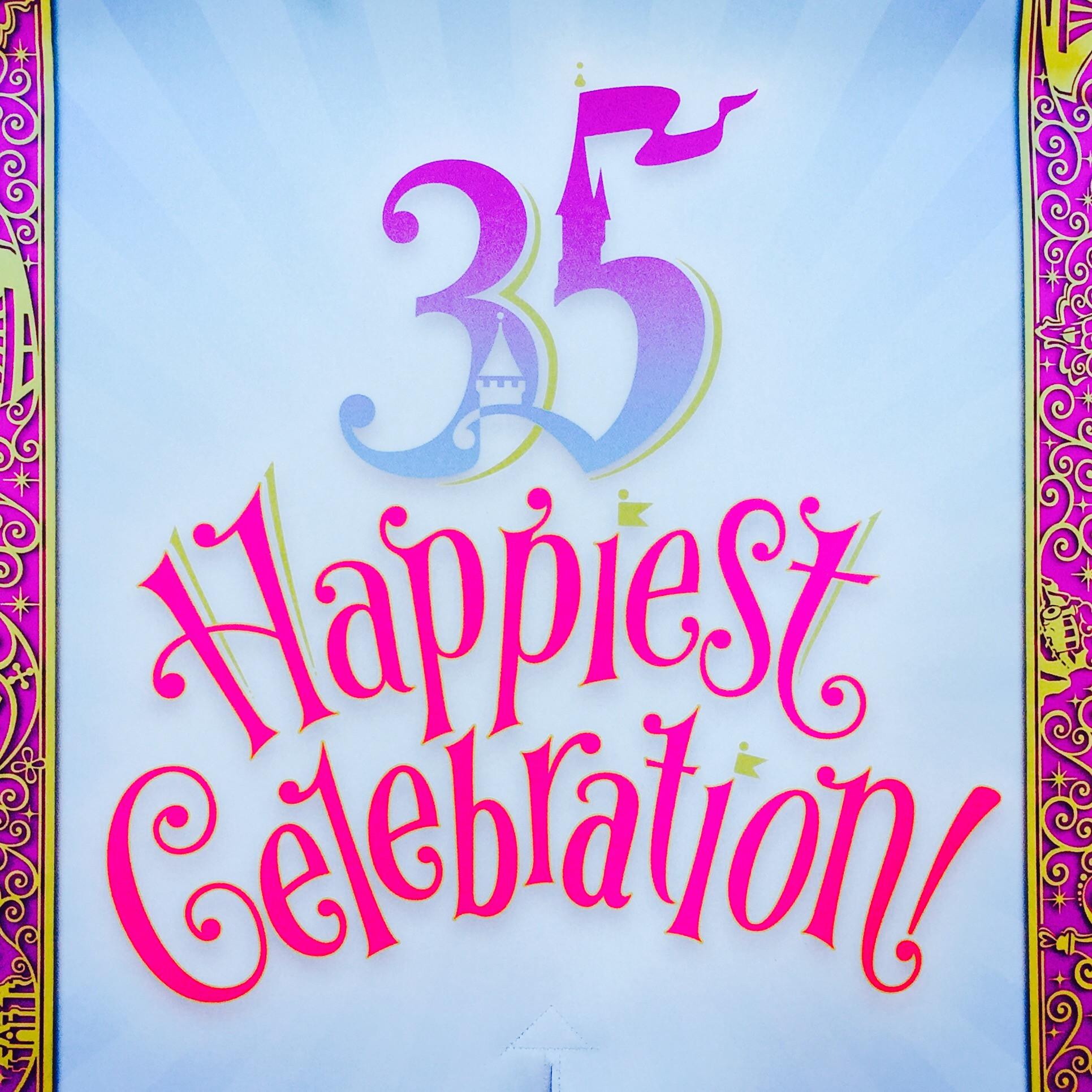 ディズニーランドの35周年ロゴ