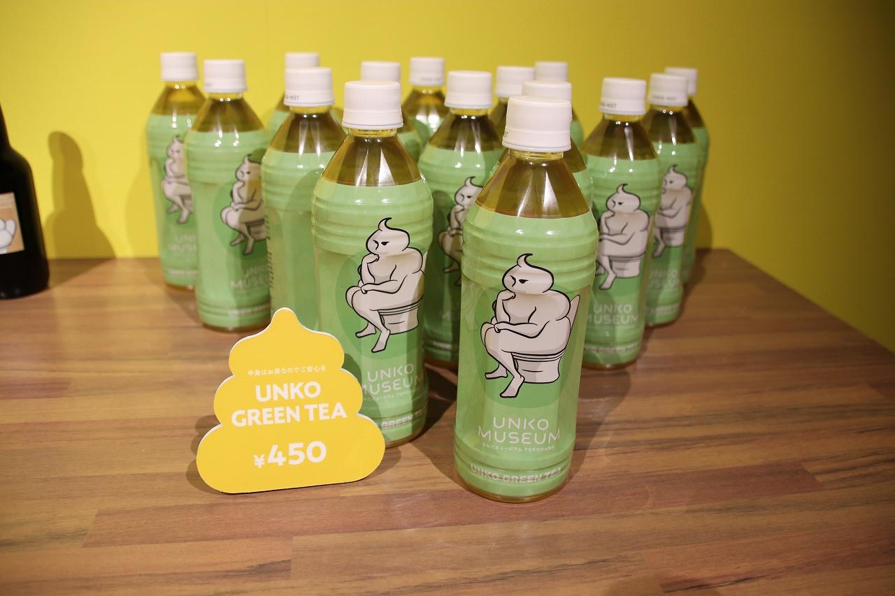 UNKO GREEN TEA