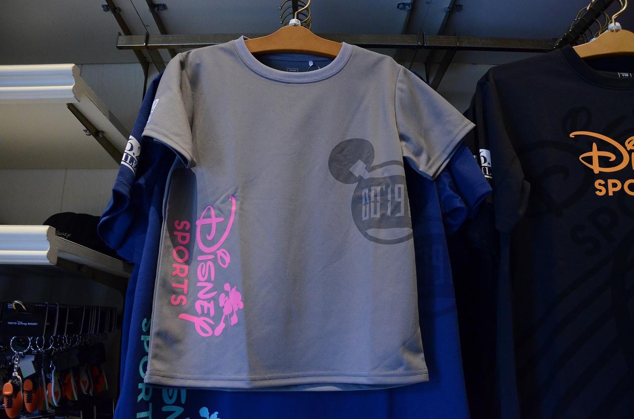 Tシャツ(キッズ用)