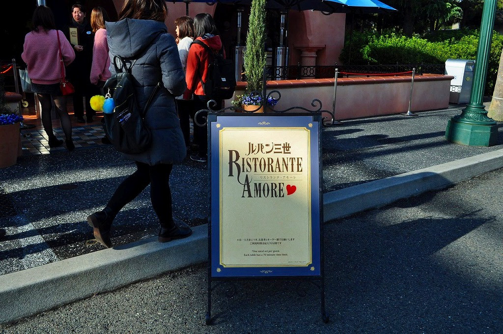 ユニバーサルクールジャパン2019「ルパン三世リストランテ・アモーレ」看板