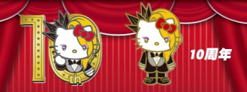 【X JAPAN×ハローキティ】yoshikitty(ヨシキティ)グッズ29選!10周年の記念デザイン!
