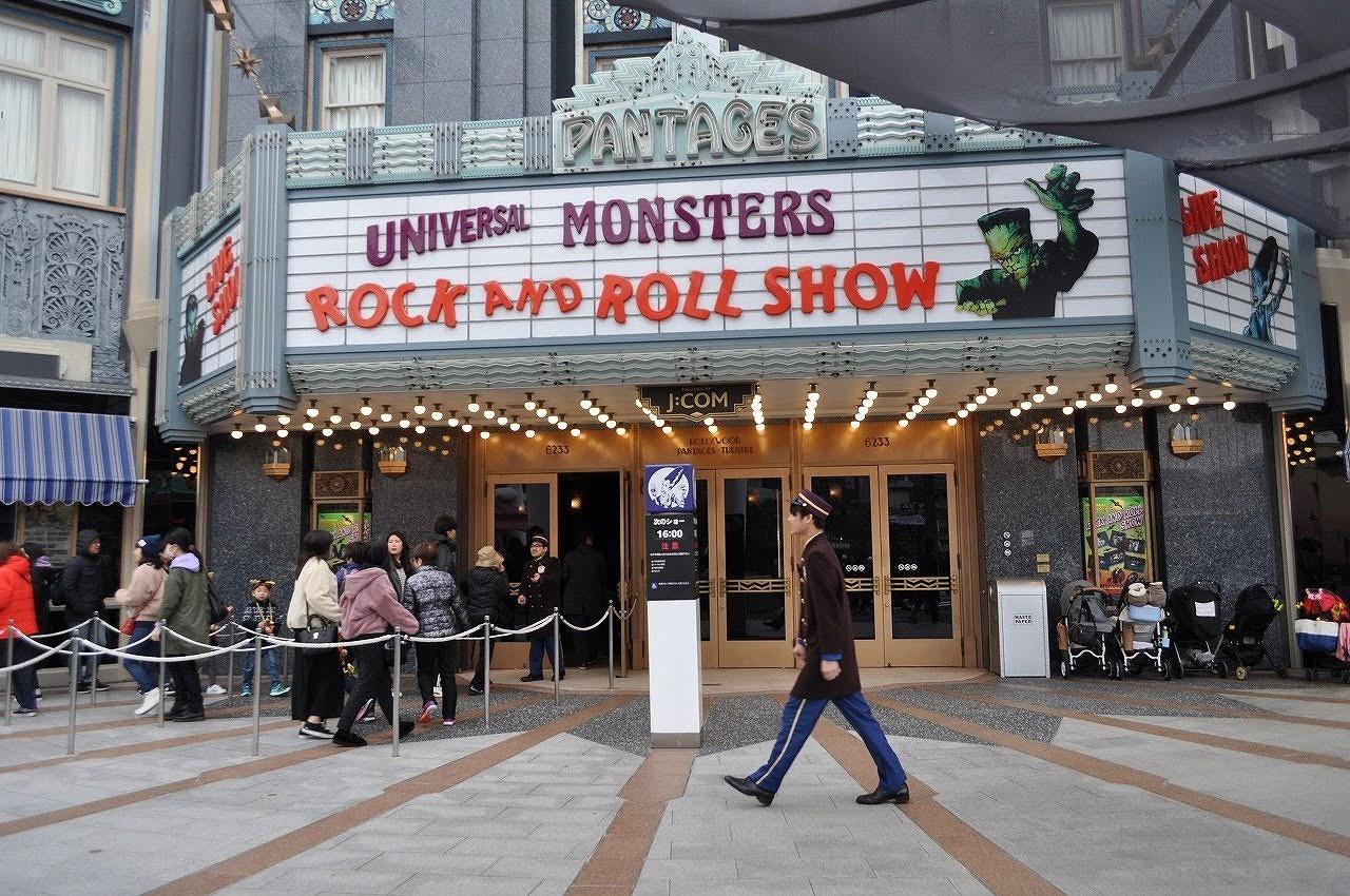 ユニバーサル・モンスター・ライブ・ロックンロール・ショー/USJ