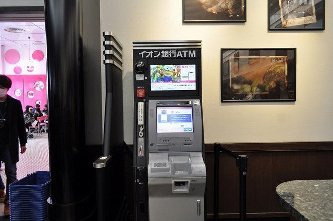 ダークルーム内のイオン銀行ATM