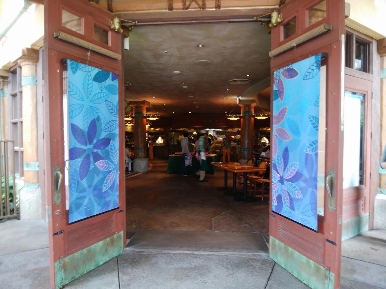 ロストワールドレストランの入り口/USJ