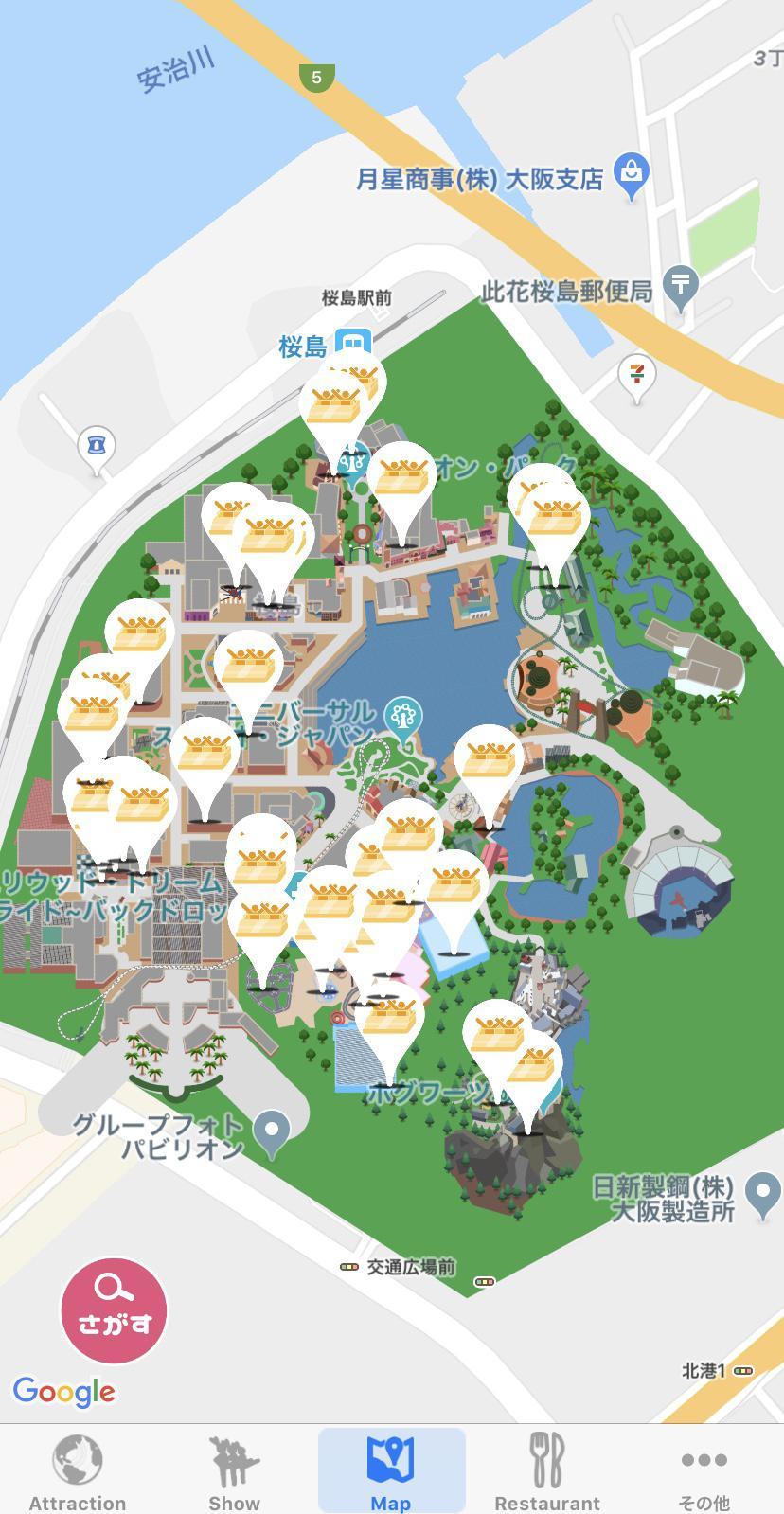 USJアプリの使い方(マップ)