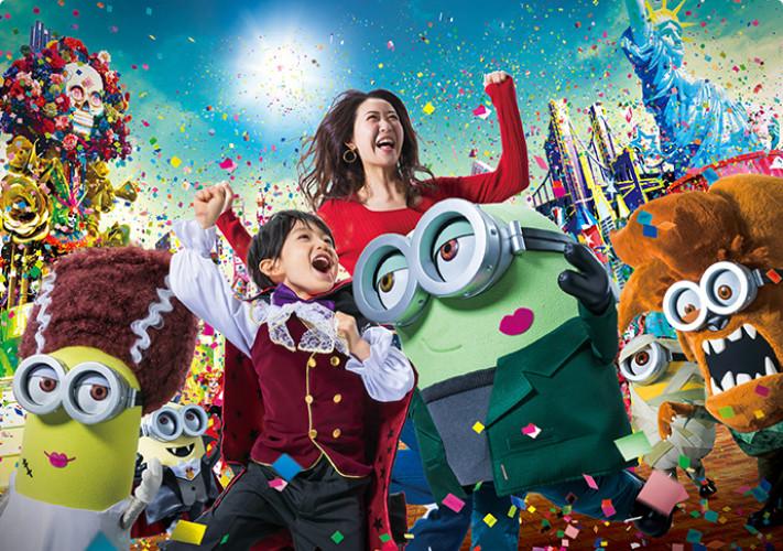 【USJ】フェスタ・デ・パレード2019鑑賞ガイド!期間&特別エリアまとめ!楽しみ方やグッズについても!