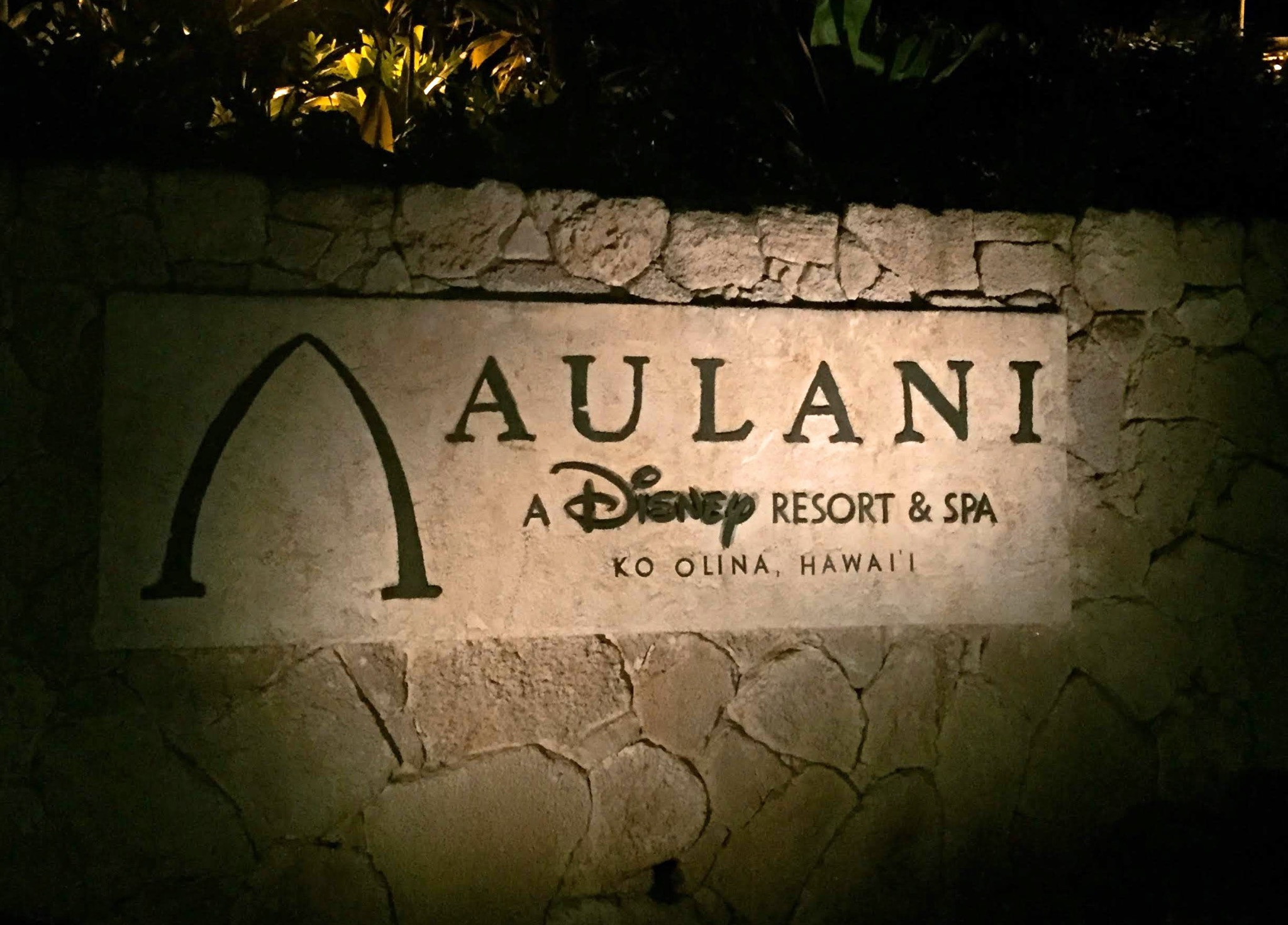 アウラニ・ディズニー・リゾートのロゴ