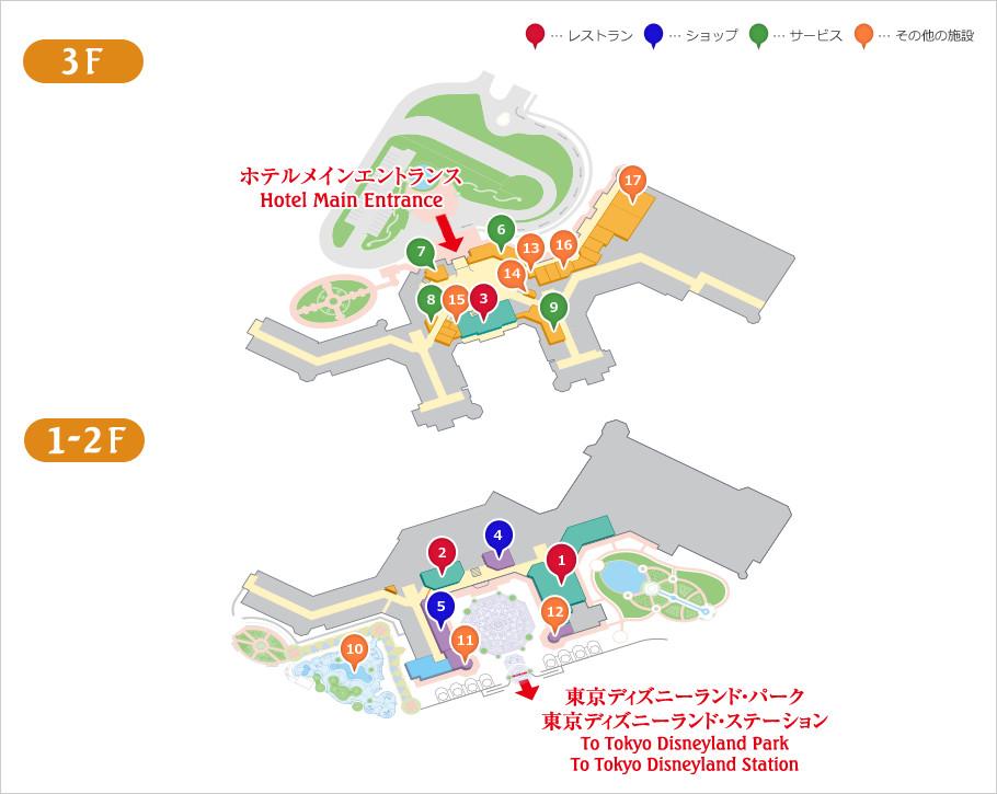 東京ディズニーランドホテルの館内マップ
