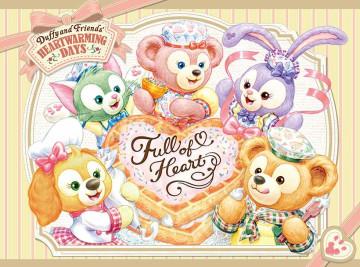 【最新】ダッフィー&フレンズのハートウォーミング・デイズ2020!クッキー・アンが仲間入り!