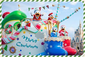 【2019冬】ディズニー・クリスマス・ストーリーズのフロート解説!ディズニーランドのクリスマスの楽しみ方