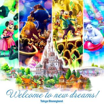 【懸賞】ディズニー新エリアプレビューキャンペーンまとめ!5,000人超がオープン前に楽しめるチャンス!