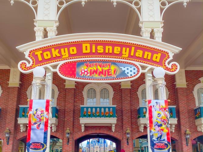 【2020】ベリー・ベリー・ミニー!のバナー&フォトスポットまとめ!期間によってデザインが入れ替わる!