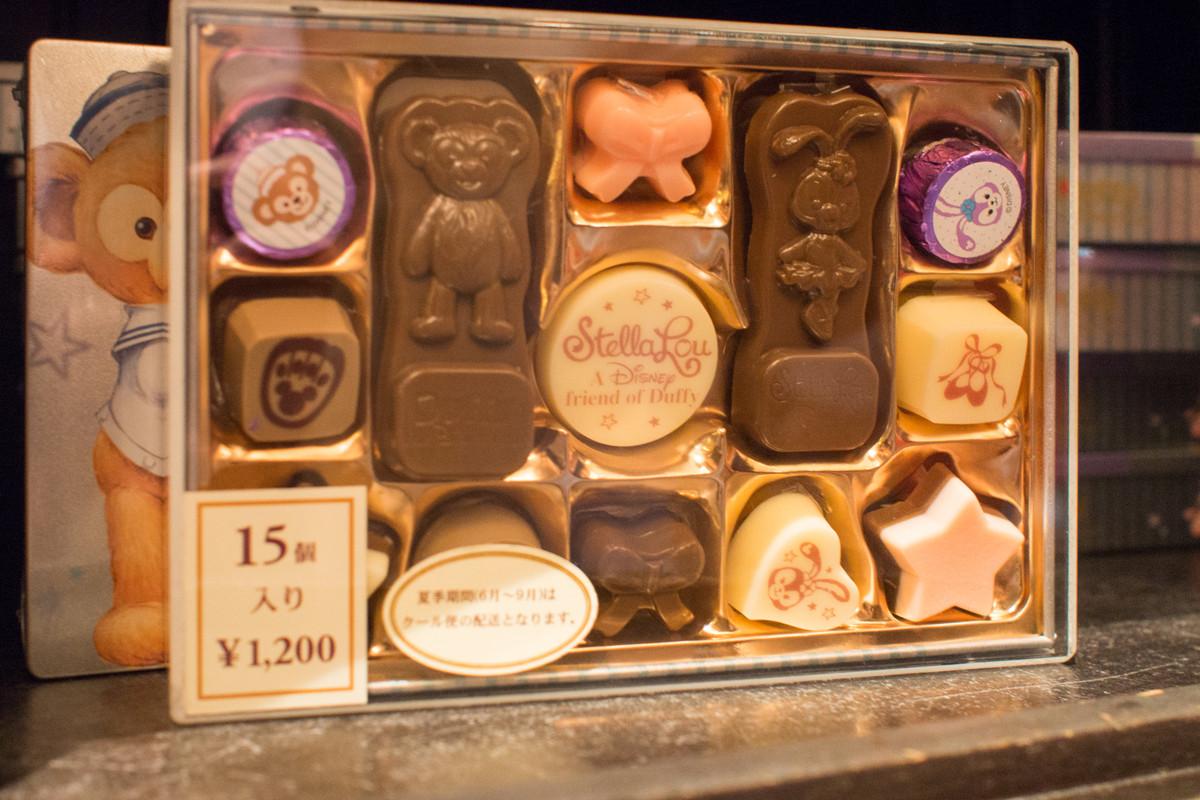 アソーテッド・チョコレート