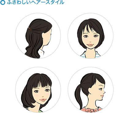 女性キャストのヘアスタイル