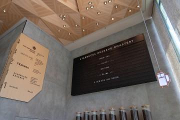 【中目黒】スタバロースタリー東京は日本初出店の高級スタバ!魅力&おすすめメニューまとめ!アクセス方法も