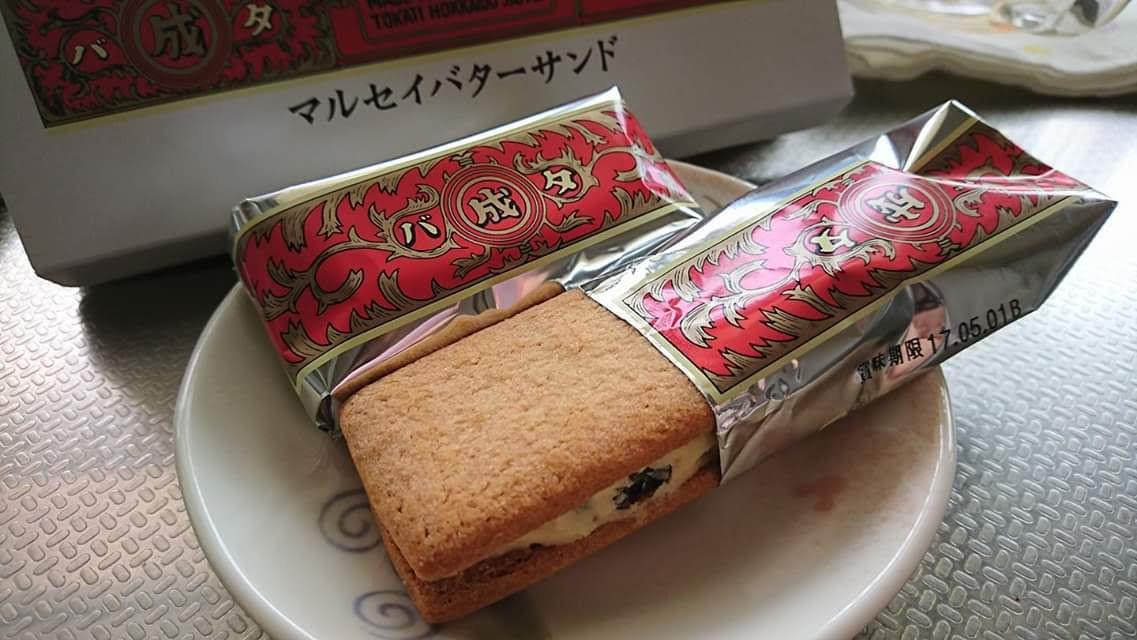 横浜 バター サンド 可愛いさ爆発!記憶に残るバターサンド「ムールブール」C.B.study