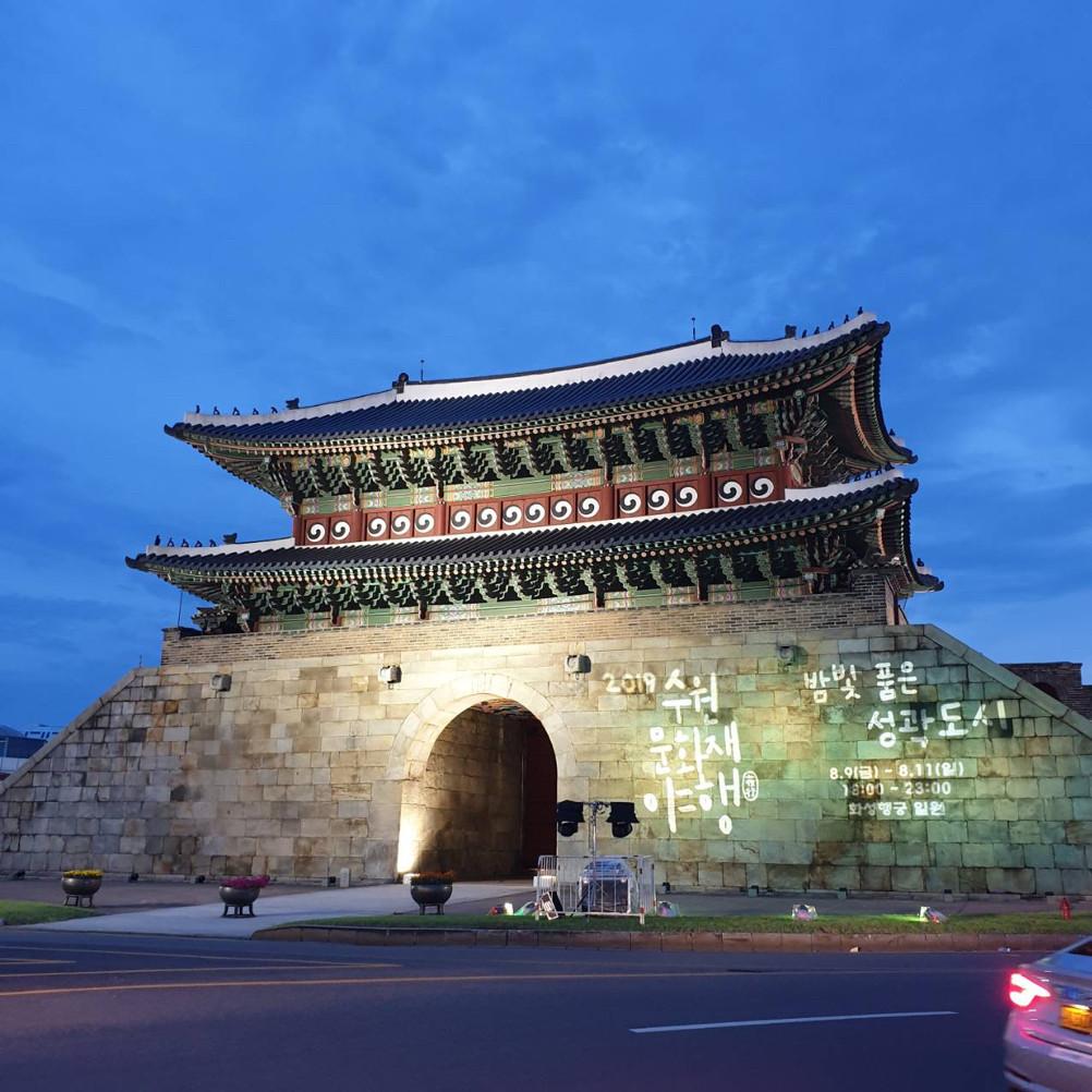 韓国の通貨はウォン